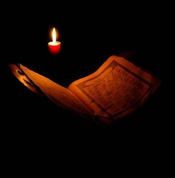 Oruç Kur'an içindir